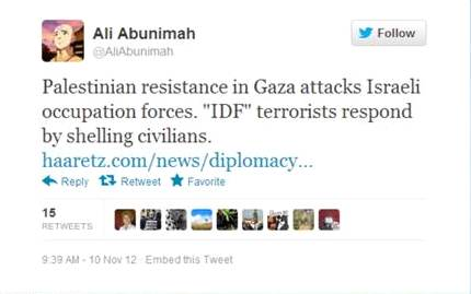 Abunimah Gaza resistance