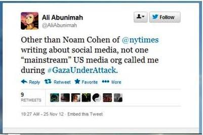 Abunimah ignored