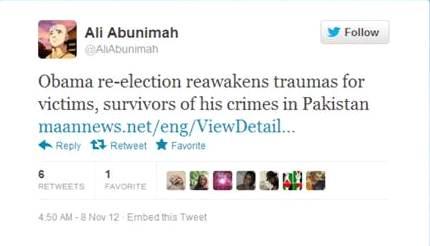 Abunimah on Pakistan