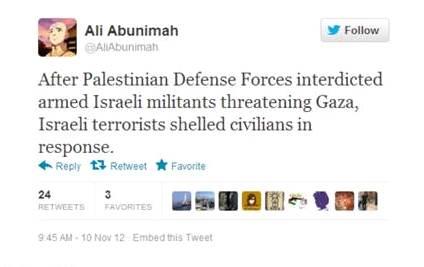 Abunimah PalDefForces