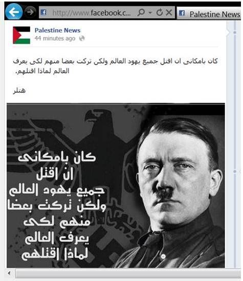 Palestine News Hitler