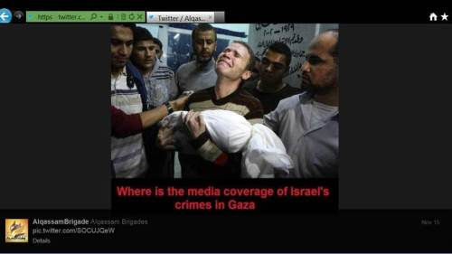 Hamas Gaza baby