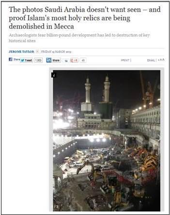 Saudi destruction 1of3