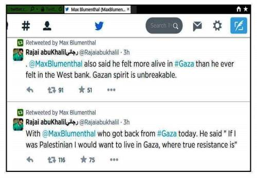 MB Hamas fan