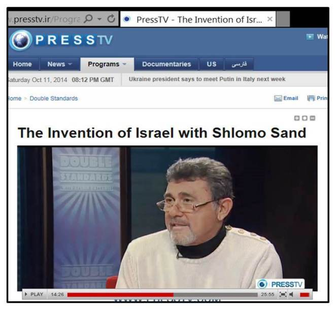 Sand on Iran Press TV