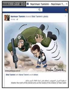 Tamimi kids shatter IDF myth