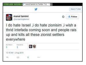 MTamimi 3rd intifada2