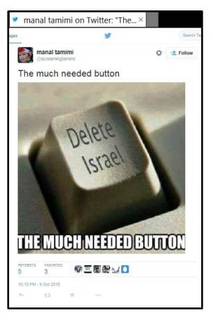 MTamimi Delete Israel