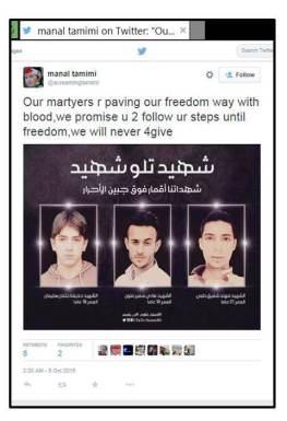 MTamimi martyrs