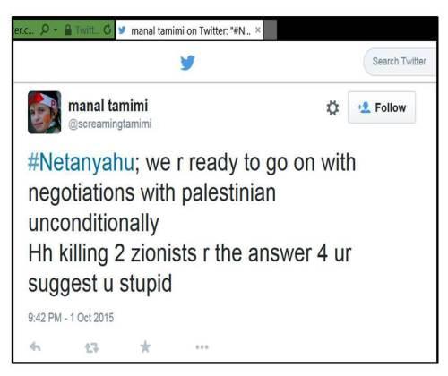 MTamimi response to Netanyahu
