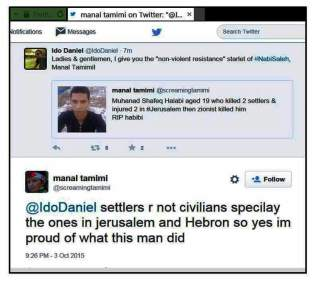 MTamimi supports murders