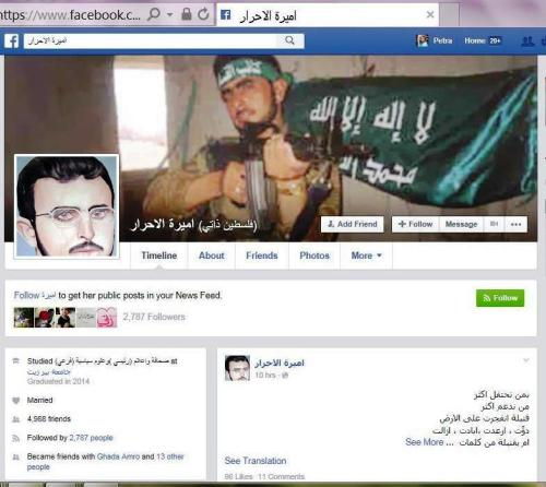Sbarro bomber FB page