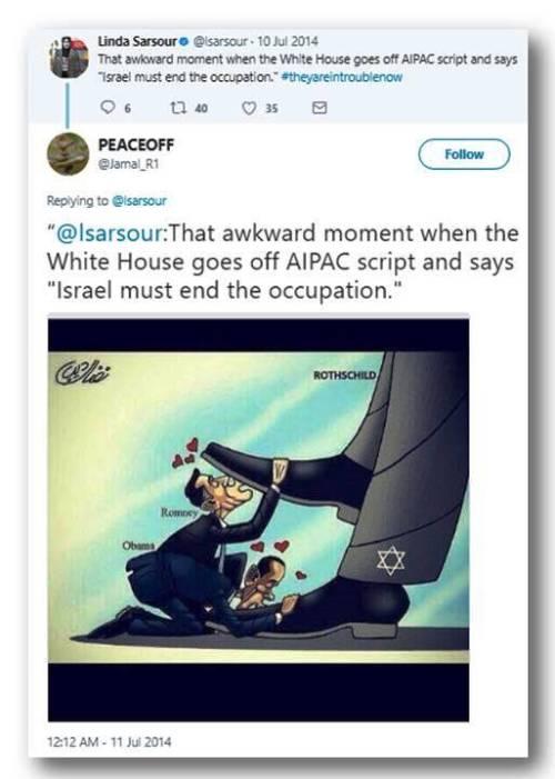AIPAC script