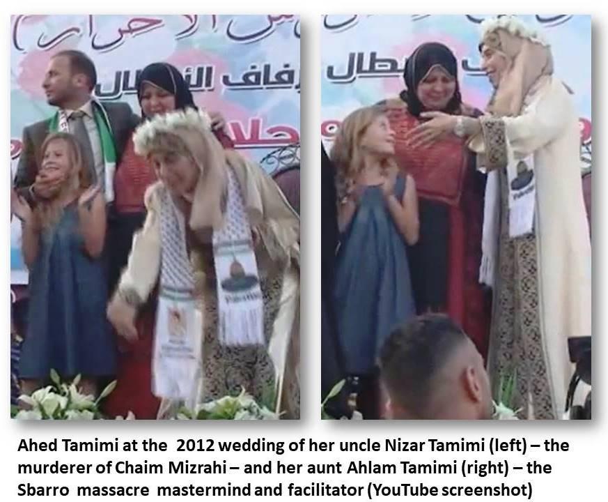 Ahed at Ahlam Nizar Tamimi wedding1