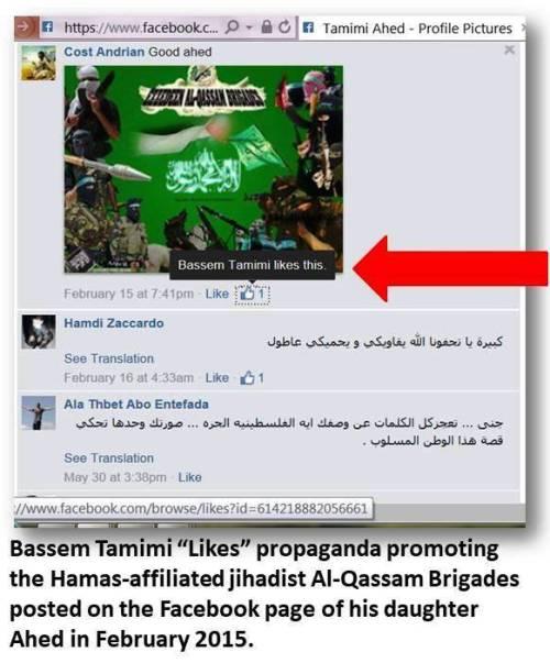 BTamimi likes AlQassam3