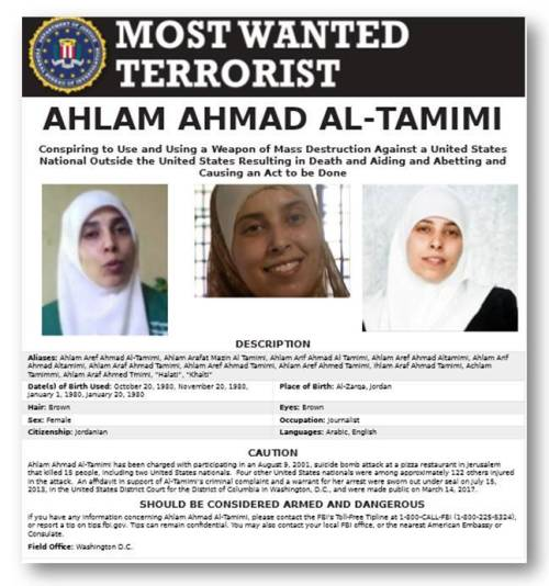 Ahlam Tamimi FBI Most Wanted