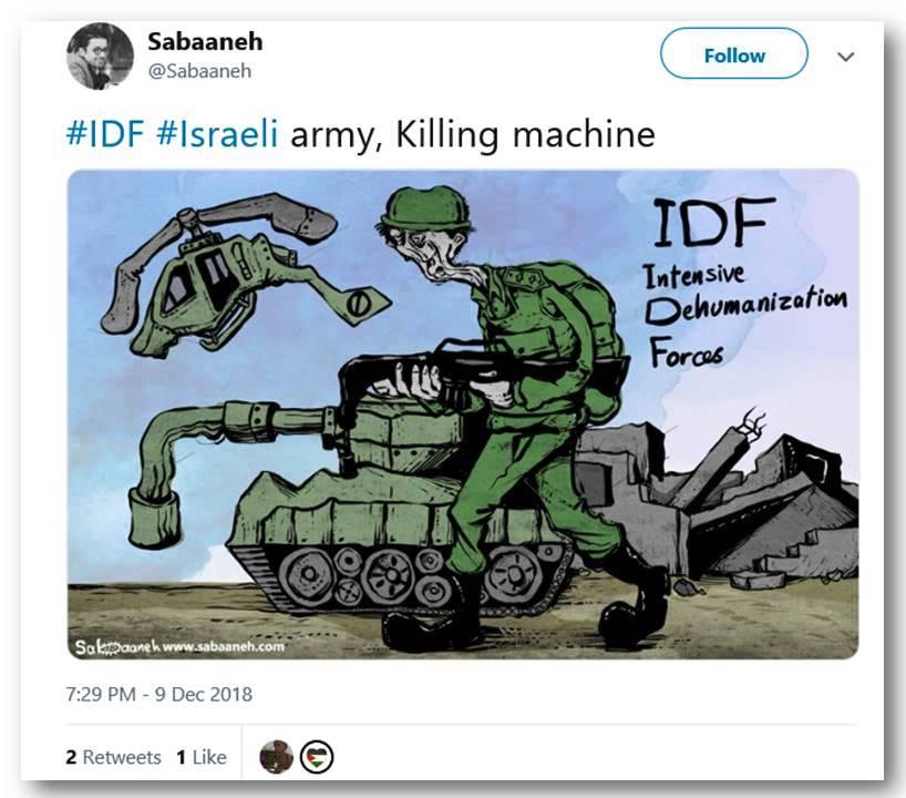 Pal caricaturist Sabaaneh2